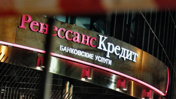 юридическая финансовая компания ренессанс кредит краснодар